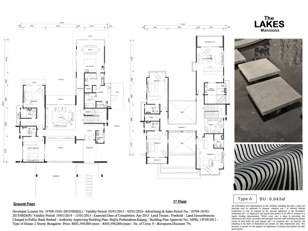 Jade Hills The Lakes Mansions Type A Floor Plan
