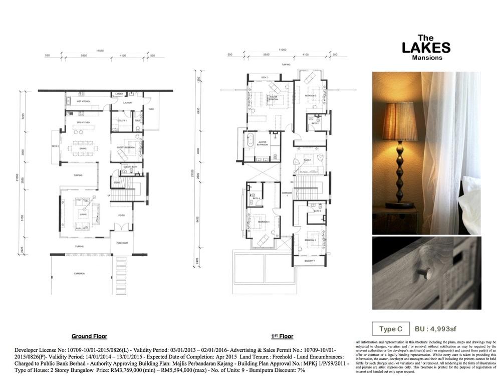 Jade Hills The Lakes Mansions Type C Floor Plan