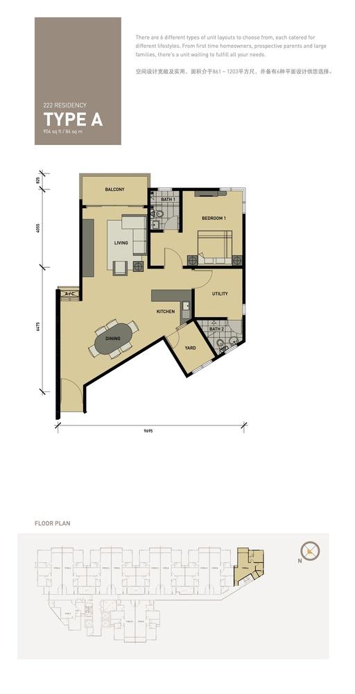 222 Residency Type A Floor Plan