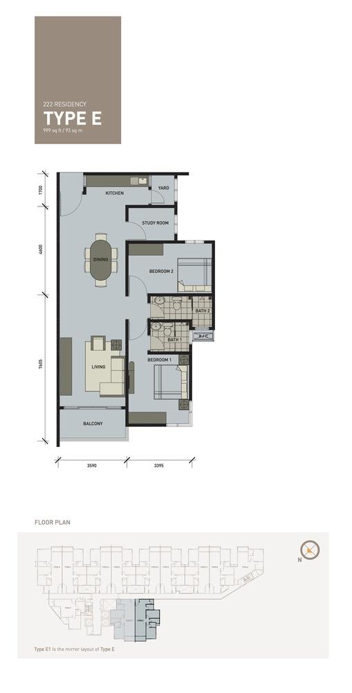 222 Residency Type E Floor Plan