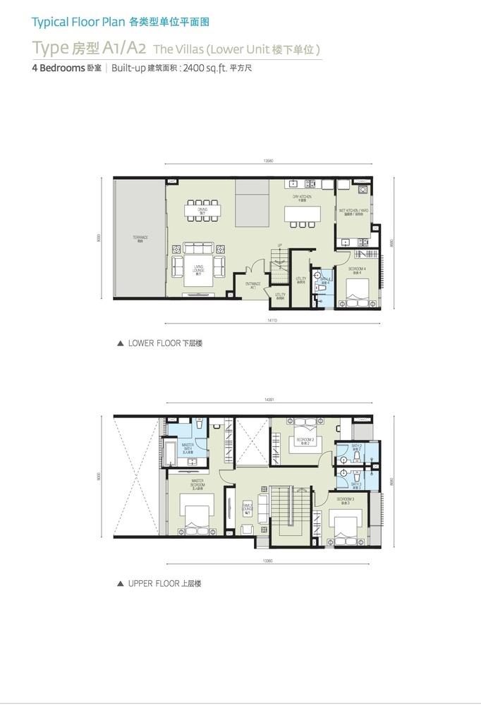 Tropicana Metropark Courtyard Villa - Type A1 / A2 Floor Plan