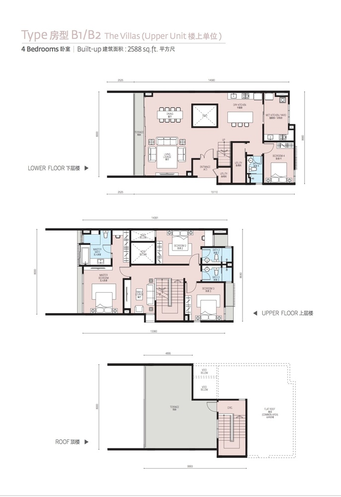 Tropicana Metropark Courtyard Villa - Type B1 / B2 Floor Plan