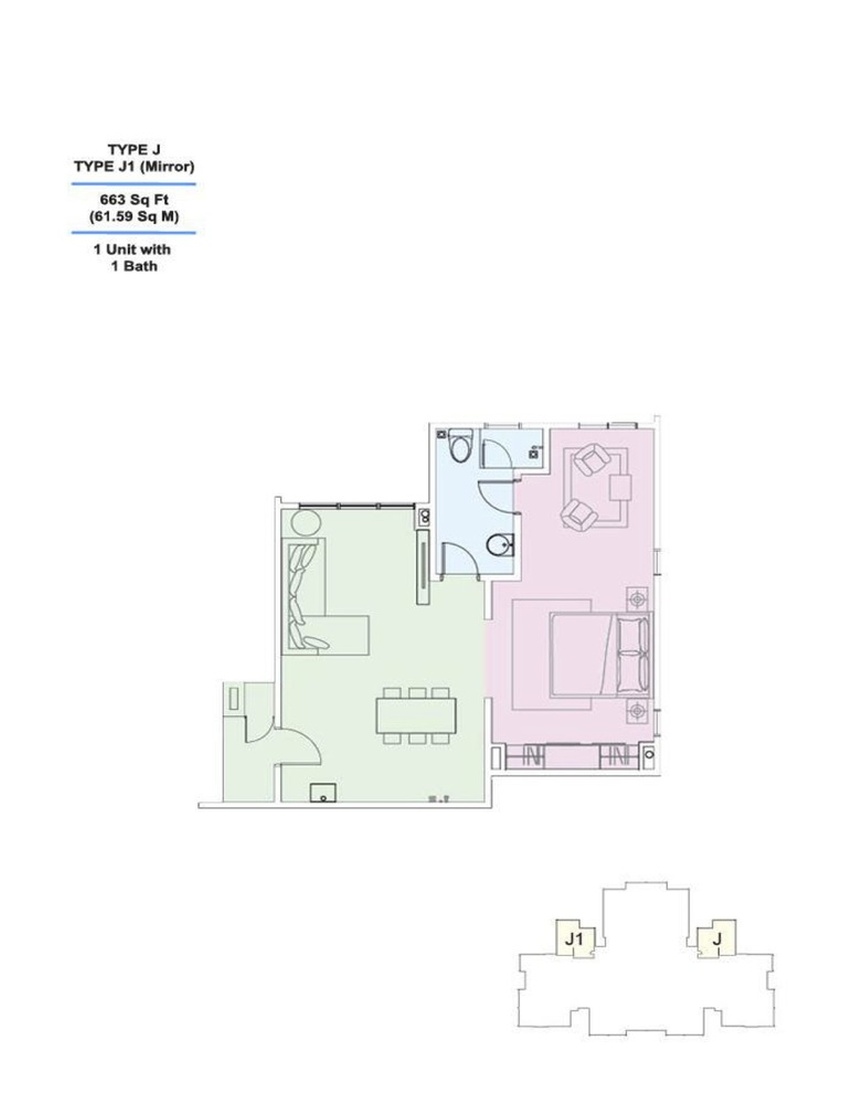 Skyville 8 Type J / J1 Floor Plan