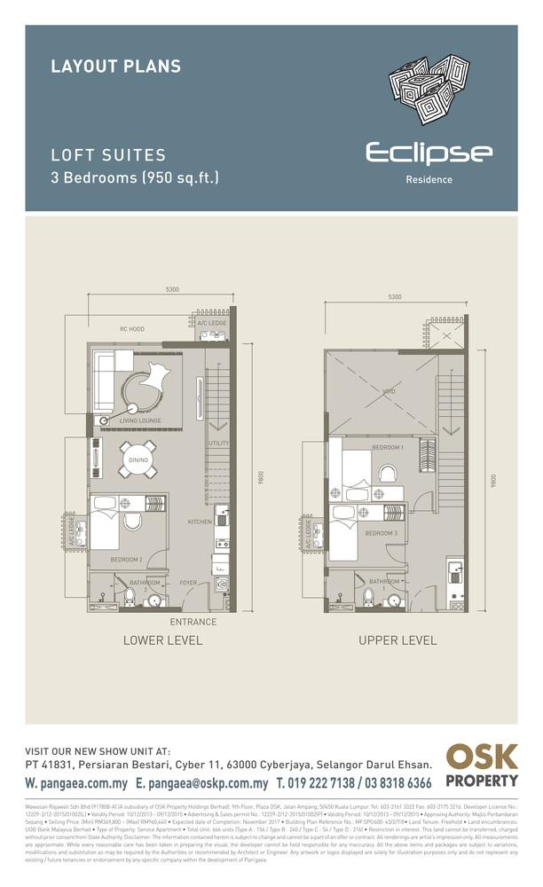 Eclipse Residence @ Pan'gaea Loft Suites Floor Plan