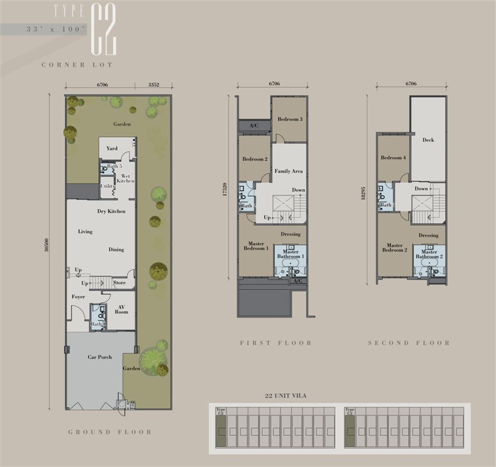 The Andes Villa Terrace - Type C2 Floor Plan