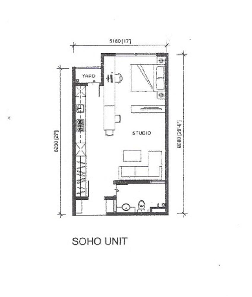 Silk Sky SOHO Floor Plan