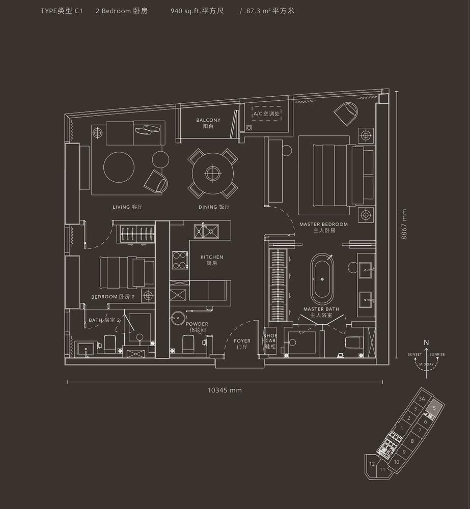 YOO8 serviced by Kempinski @ 8 Conlay Type C1 Floor Plan