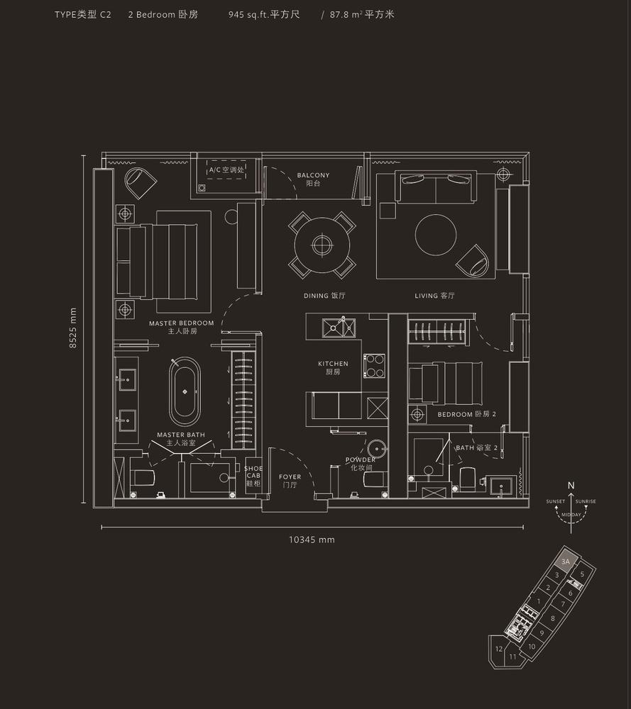 YOO8 serviced by Kempinski @ 8 Conlay Type C2 Floor Plan