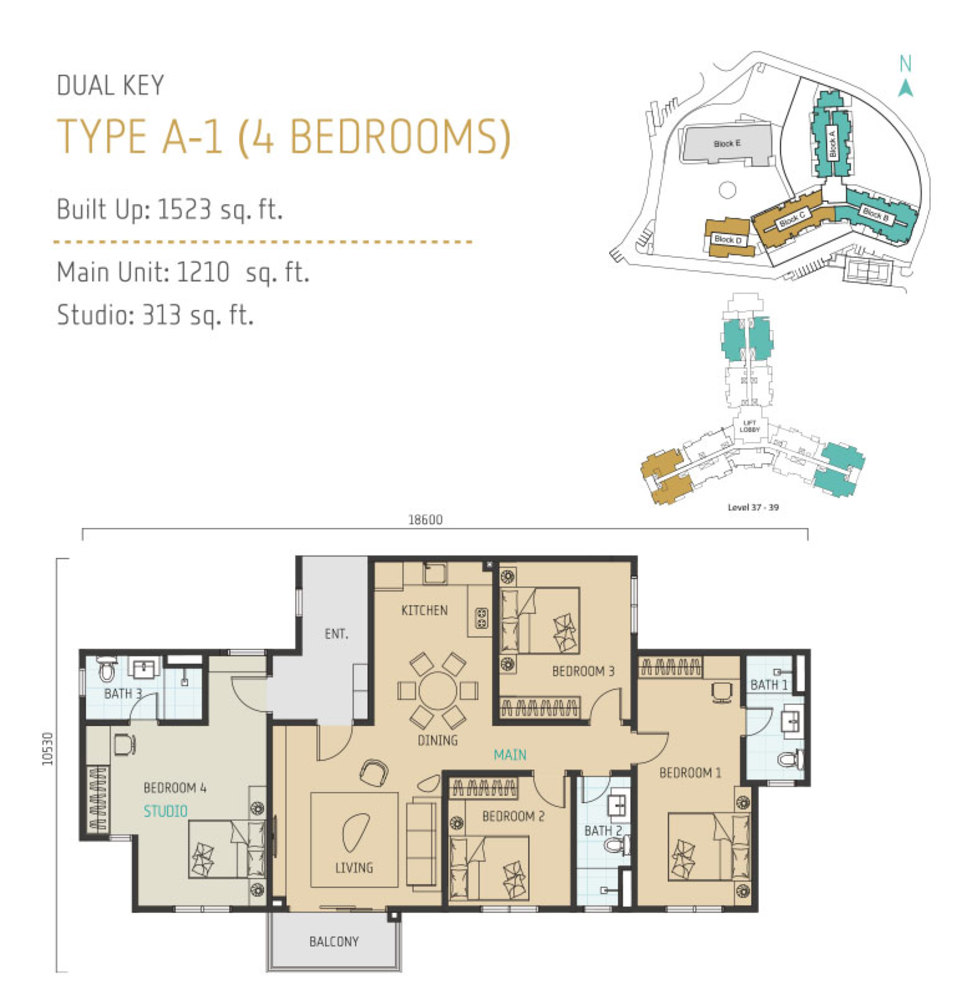 Windmill Upon Hills Type A-1 Floor Plan