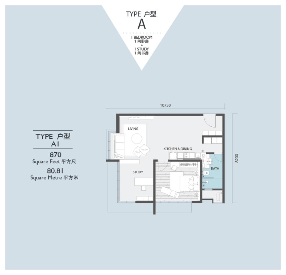 Viridea @ Medini Lakeside SOHO - Type A1 Floor Plan