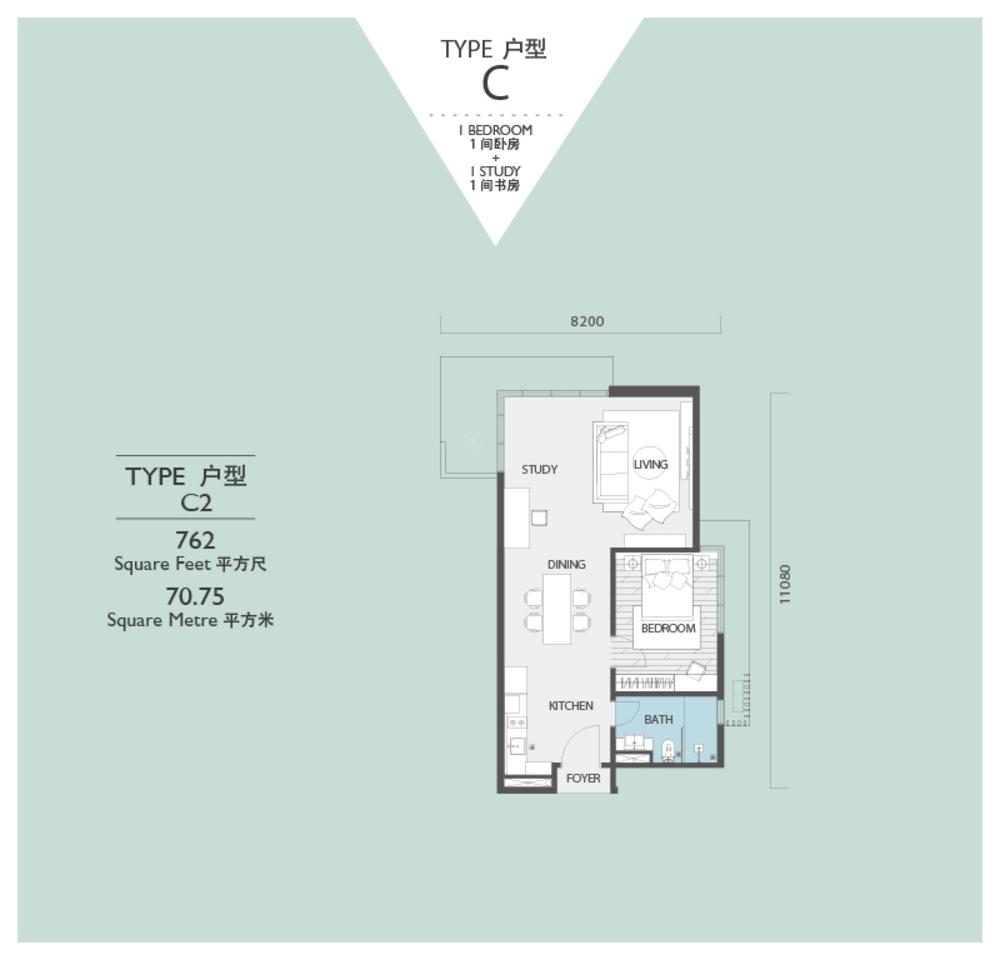 Viridea @ Medini Lakeside SOHO - Type C2 Floor Plan