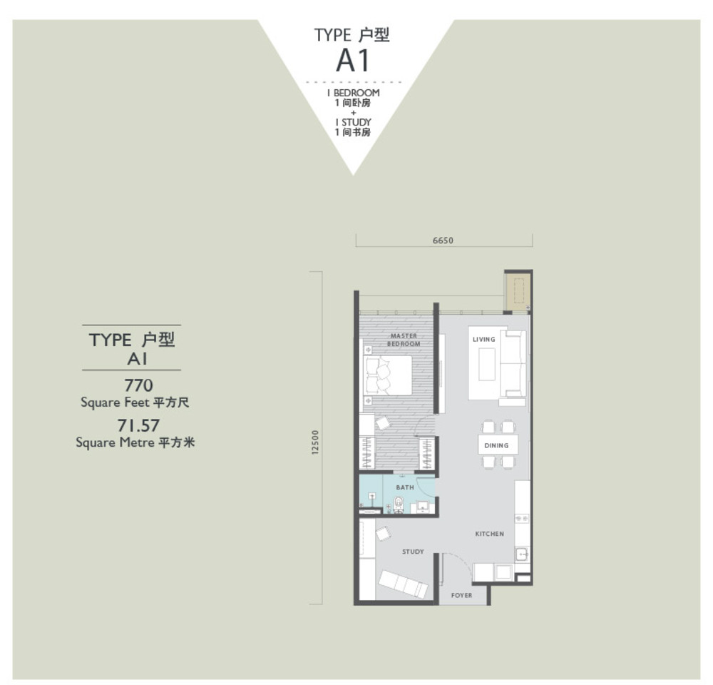 Viridea @ Medini Lakeside Serviced Residence - Type A1 Floor Plan