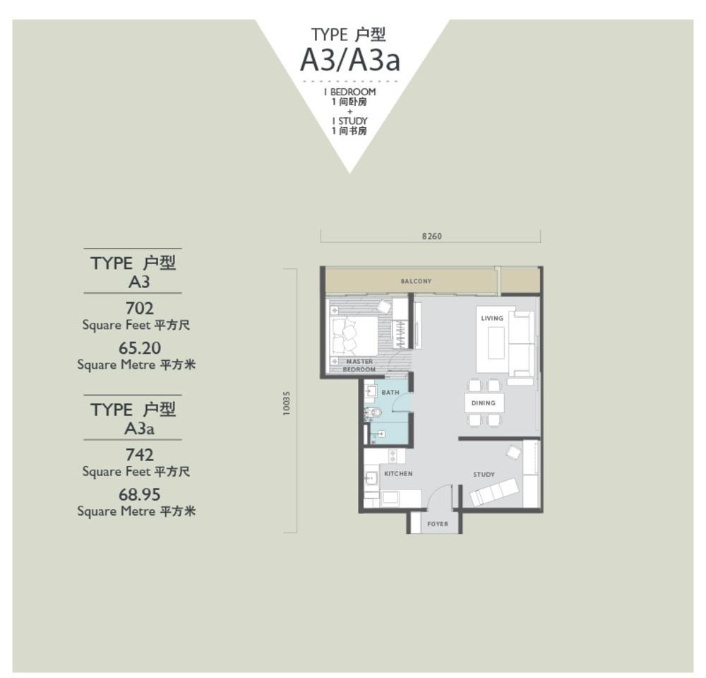 Viridea @ Medini Lakeside Serviced Residence - Type A3 / A3a Floor Plan