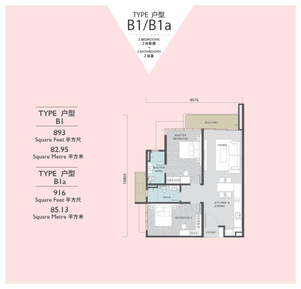 Viridea @ Medini Lakeside Serviced Residence - Type B1 / B1a Floor Plan