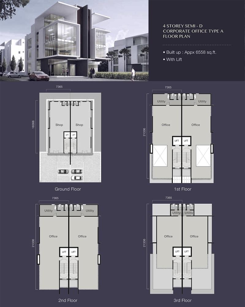 Vortex Business Park Type A Floor Plan