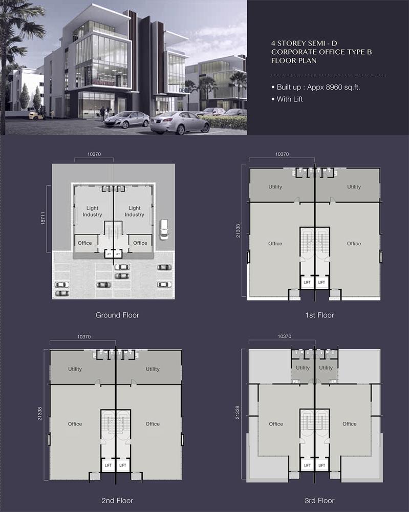 Vortex Business Park Type B Floor Plan