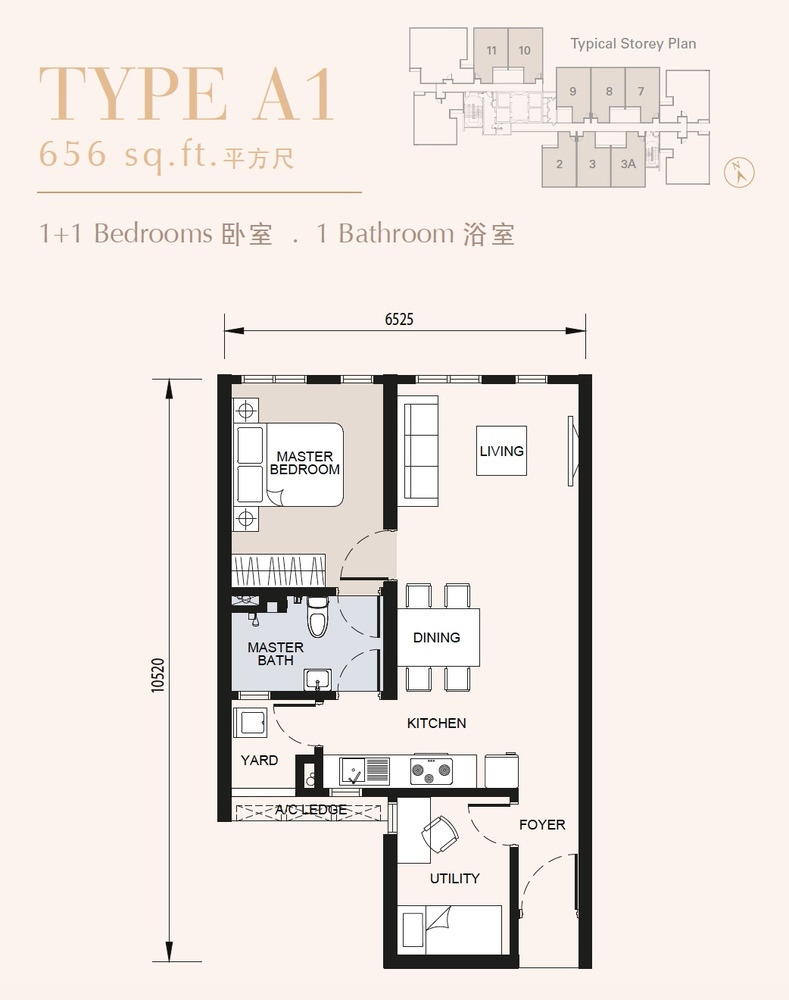 TRIO by Setia Type A1 (Block A) Floor Plan