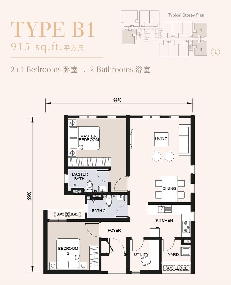 TRIO by Setia Type B1 (Block A) Floor Plan