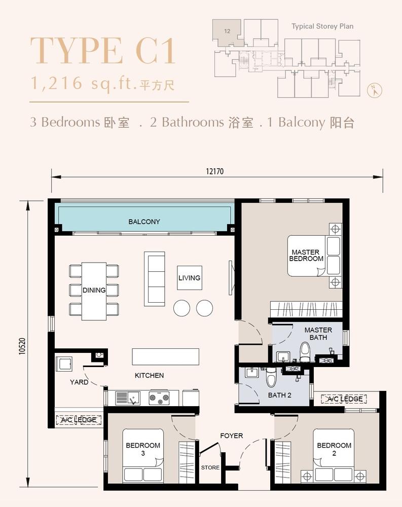 TRIO by Setia Type C1 (Block A) Floor Plan