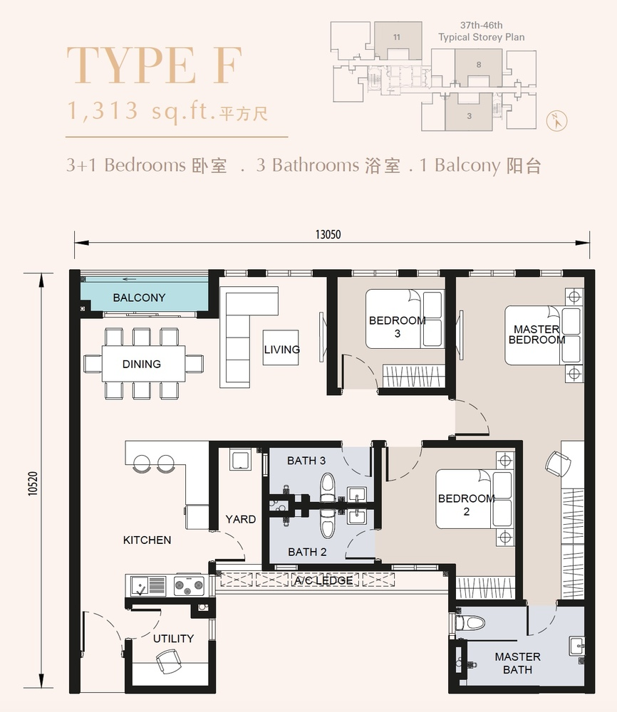 TRIO by Setia Type F (Block A) Floor Plan