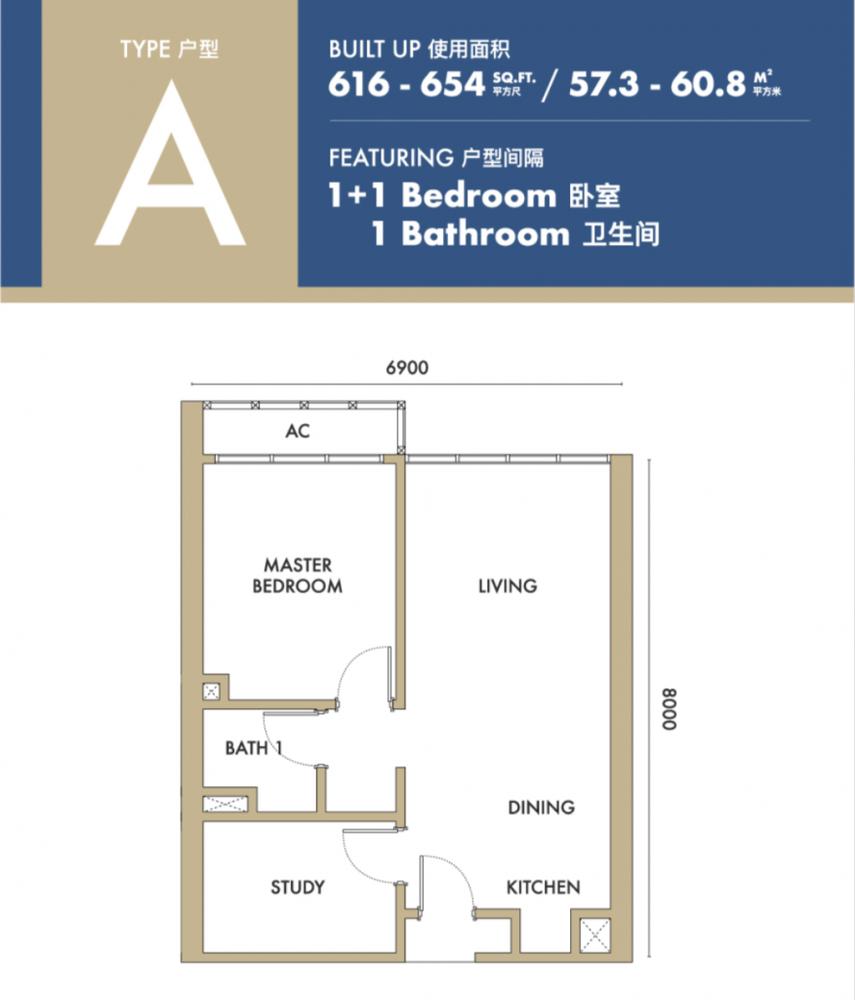 Agile Type A Floor Plan