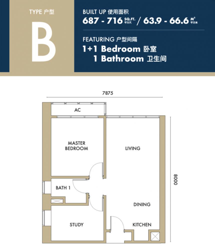 Agile Type B Floor Plan