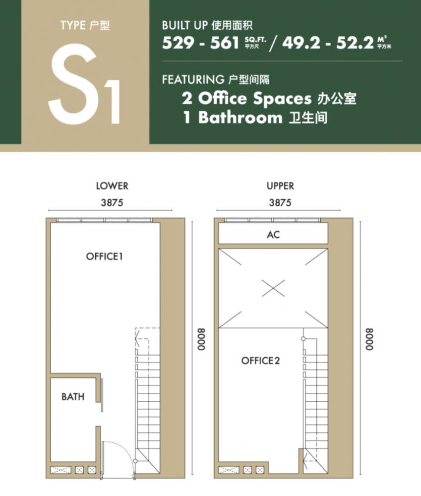 Agile Type S1 Floor Plan