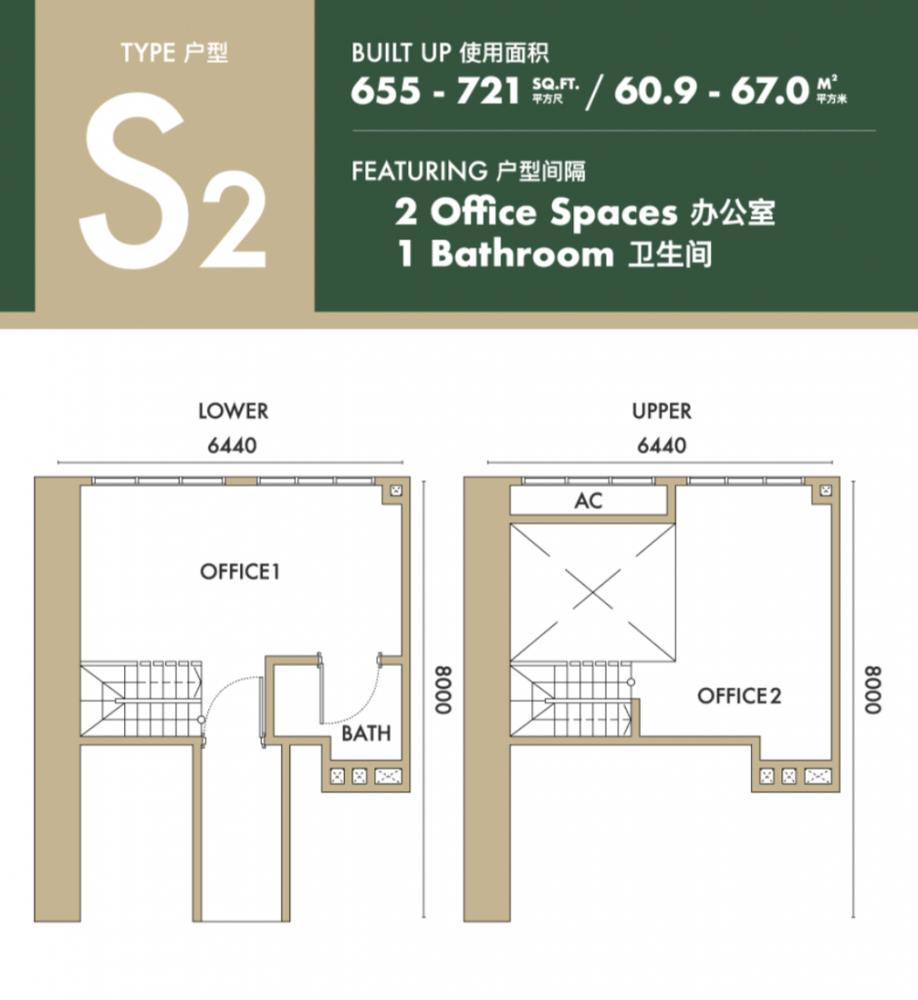 Agile Type S2 Floor Plan