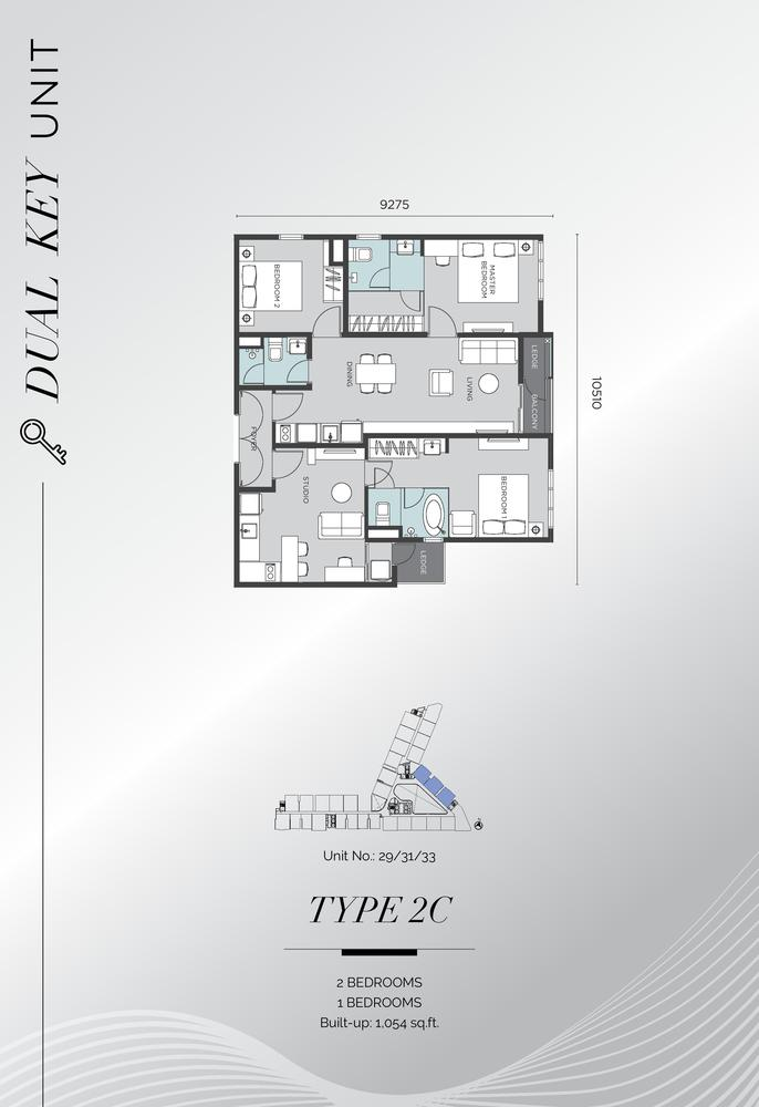 D'Immersione Type 2C Floor Plan