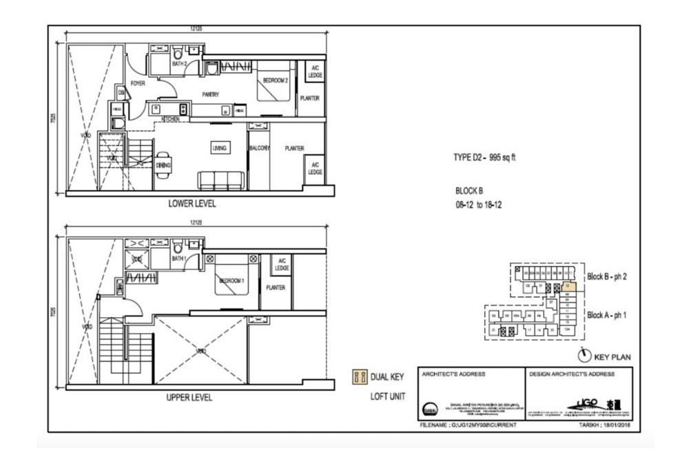 The Luxe by Infinitum Type D2 Floor Plan