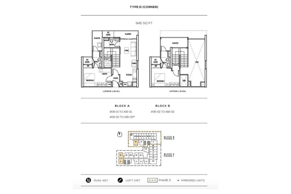 The Luxe by Infinitum Type D(C) Floor Plan