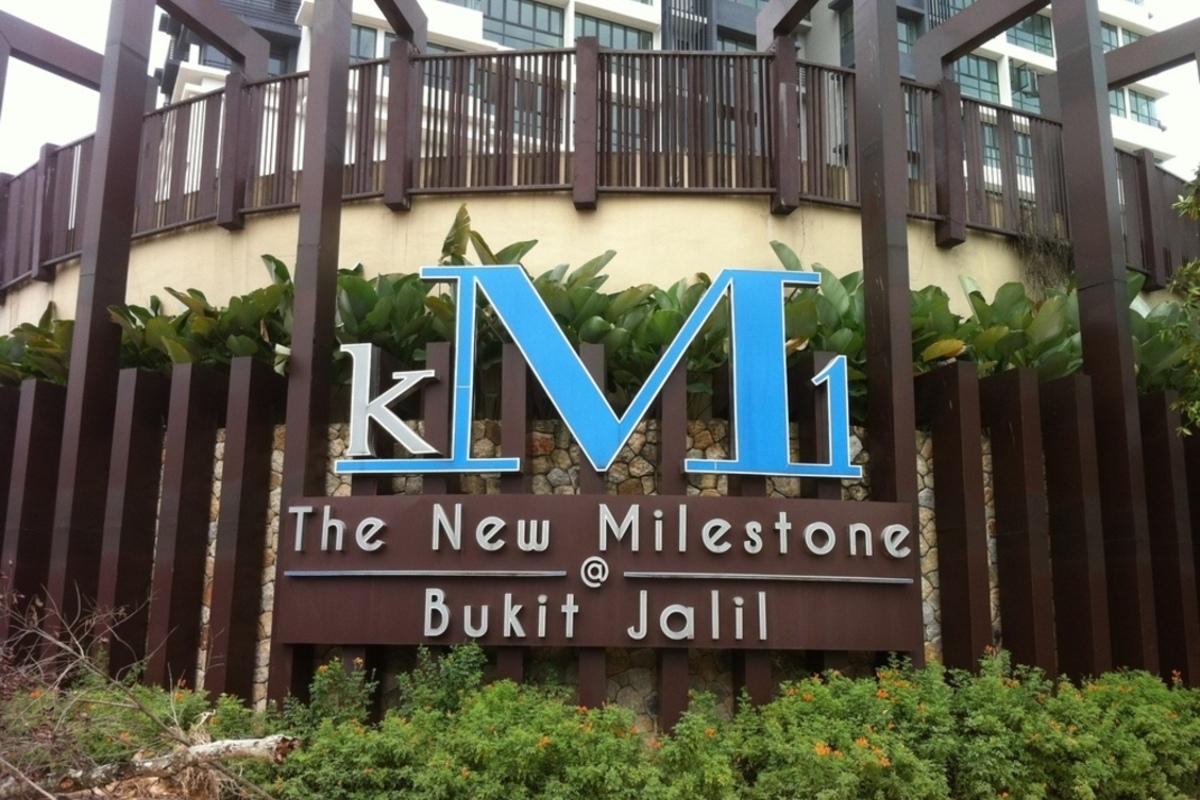 KM1 Photo Gallery 0