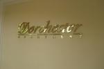 A dorchester logo thumb