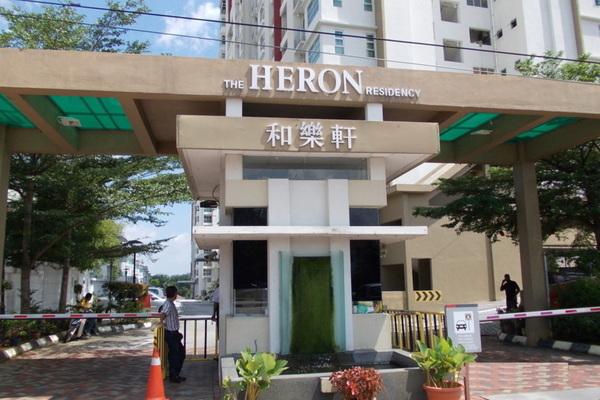 The Heron Residency's cover picture