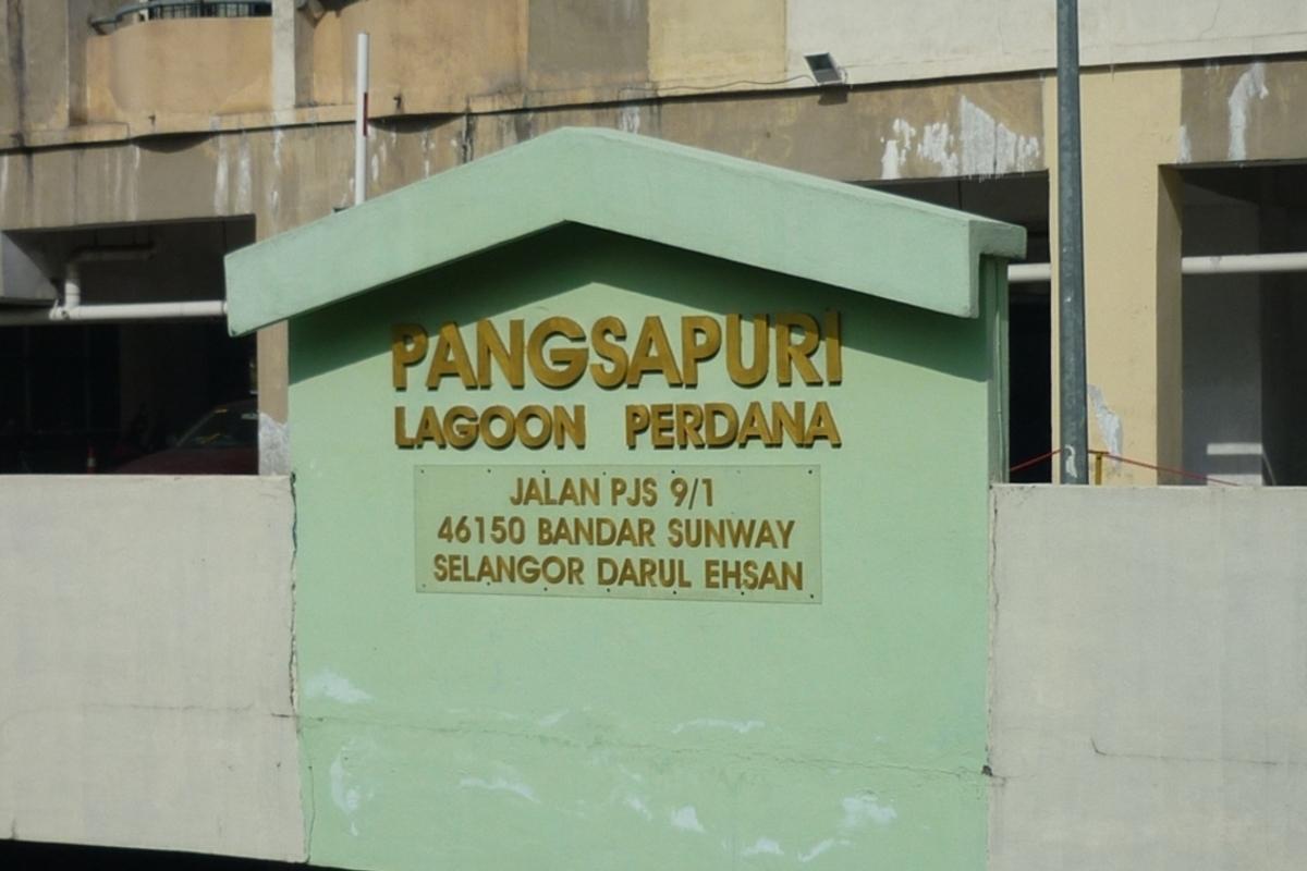 Lagoon Perdana Photo Gallery 0
