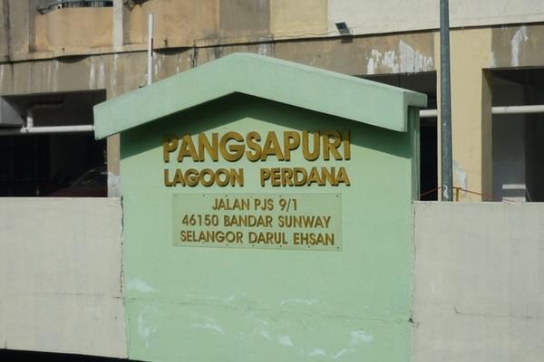 Lagoon Perdana in Bandar Sunway