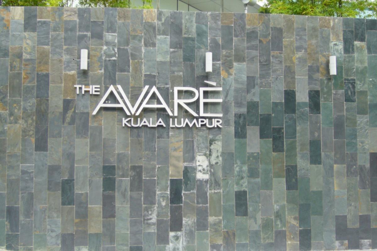 The Avare Photo Gallery 0