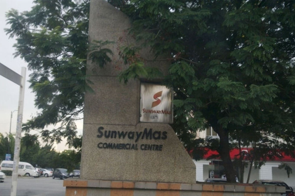 SunwayMas Commercial Centre Photo Gallery 6
