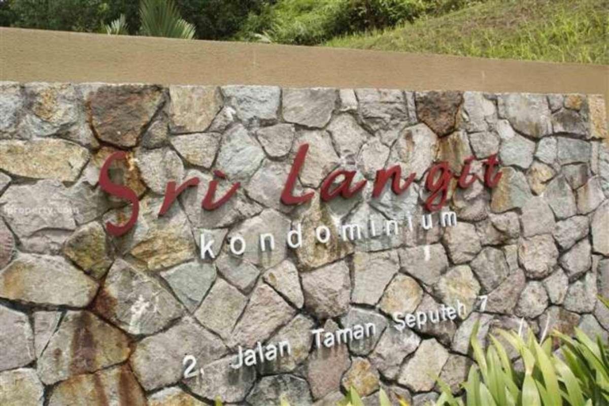 Sri Langit Photo Gallery 11