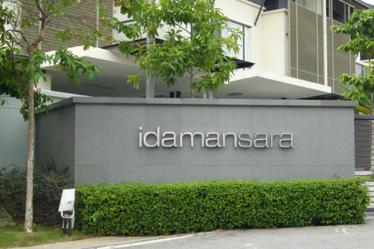 Idamansara Photo Gallery 1