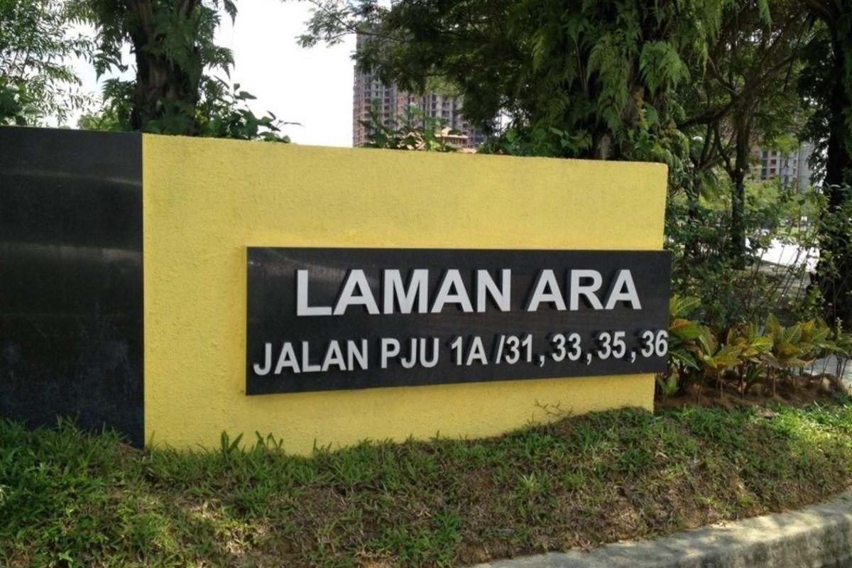Laman Ara Utama Photo Gallery 0