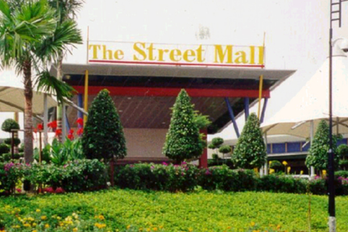The Street Mall Photo Gallery 1