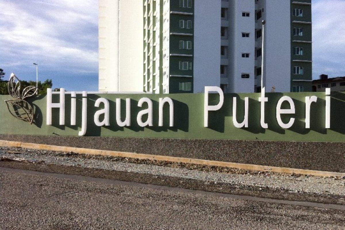 Hijauan Puteri Photo Gallery 0