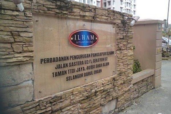 Ilham Apartment's cover picture