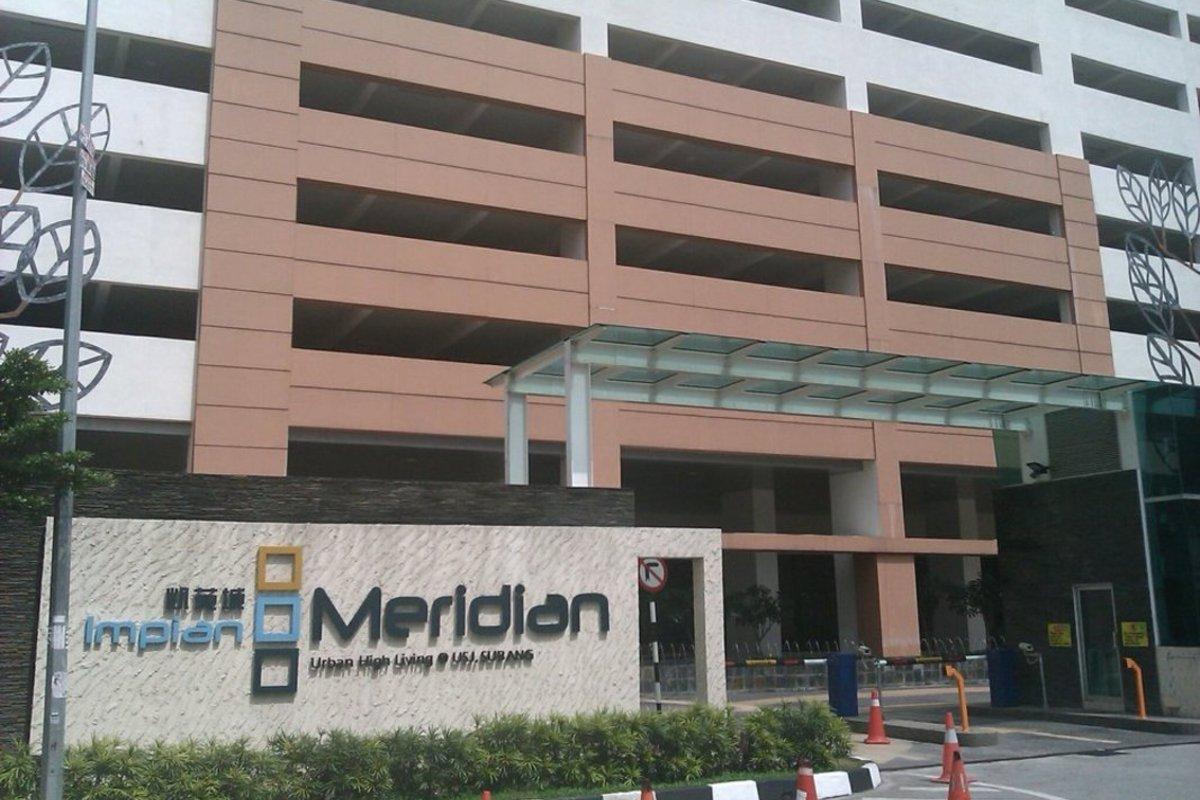 Impian Meridian Photo Gallery 2