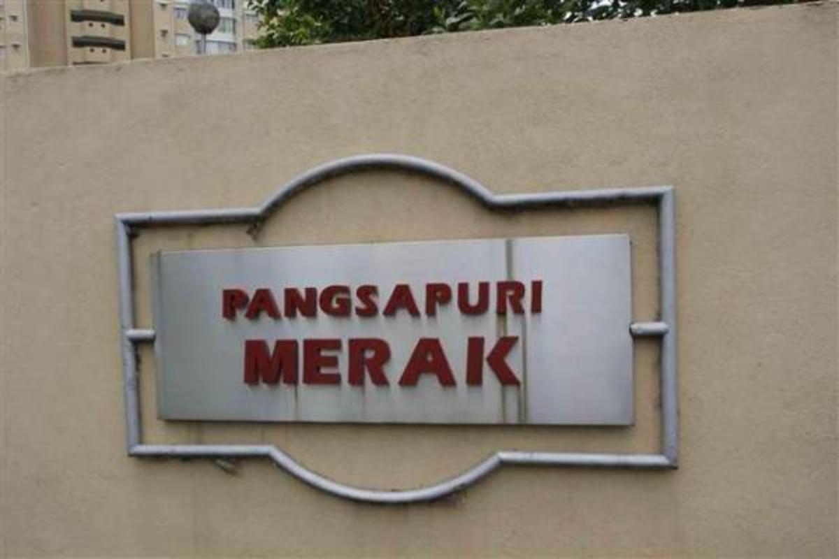 Merak Apartment Photo Gallery 1