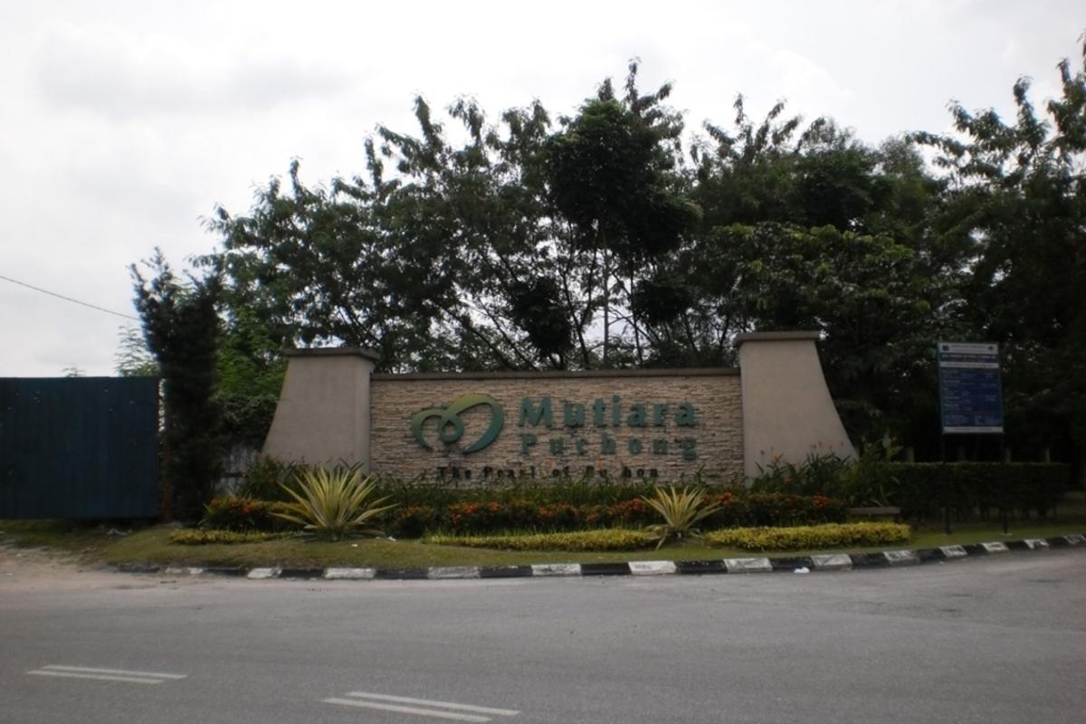 Mutiara Puchong Photo Gallery 1