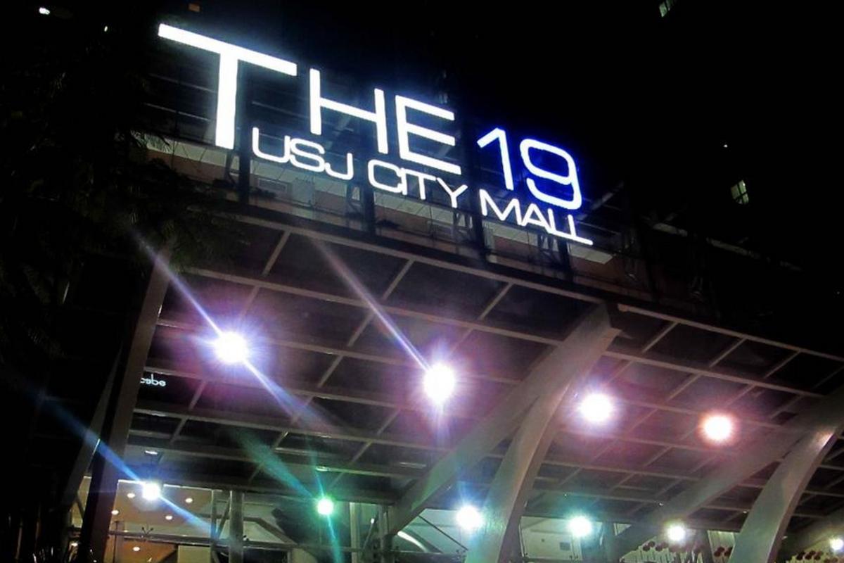 The 19 USJ City Mall Photo Gallery 0