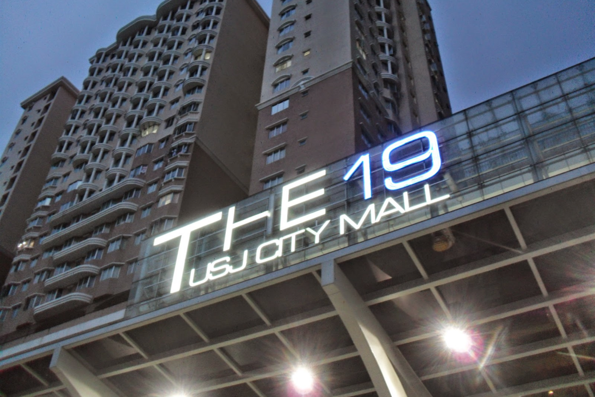 The 19 USJ City Mall Photo Gallery 1