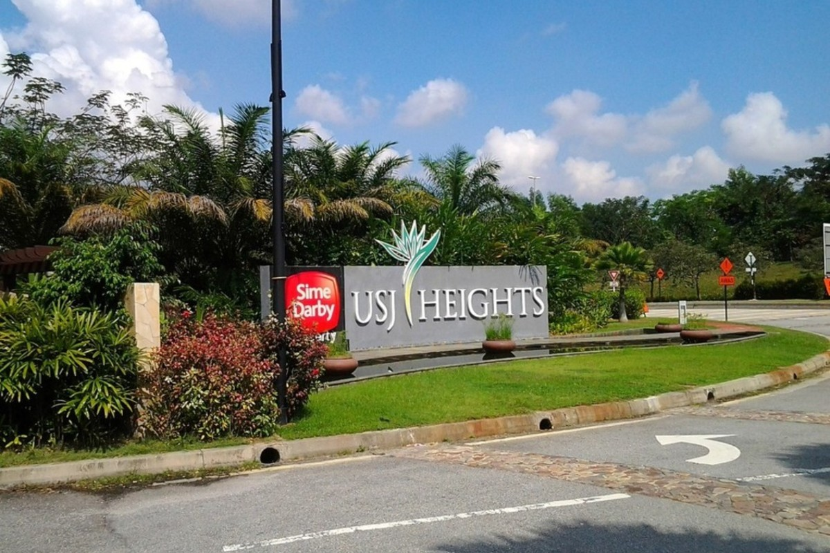 USJ Heights Photo Gallery 1